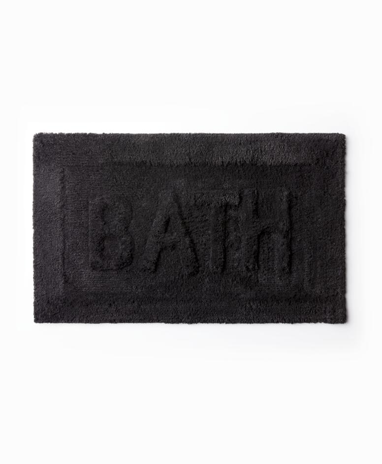 Dywanik 100% bawełny, czarny, wymiary: 50 x 80 cm